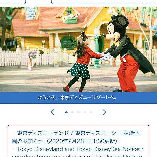 東京 ディズニー リゾート 年間 パスポート